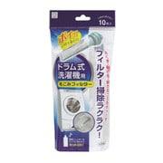 KL-068 [ドラム式洗濯機用毛ごみフィルター 10枚入]