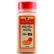 マコーミック [シェイク ポテト シーズニング バター醤油 350g]