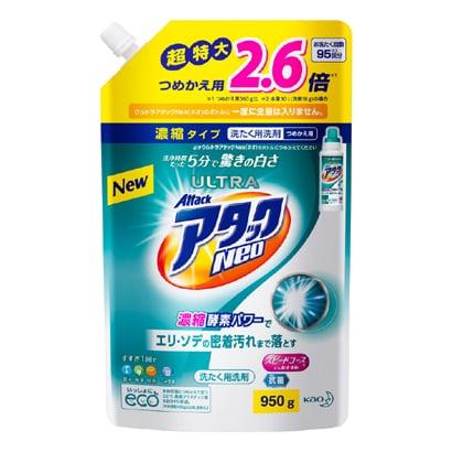 ウルトラアタックNeo 詰替 950g [衣類用洗濯洗剤]