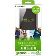 LP-MBEL02BK [「ENE LIFE」モバイルバッテリー 15600mAh ブラック]