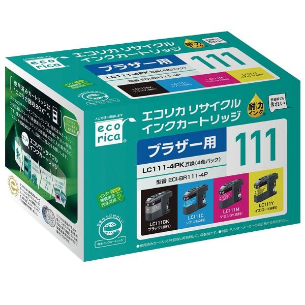 ECI-BR111-4P [LC111 4色パック 互換リサイクルインクカートリッジ]