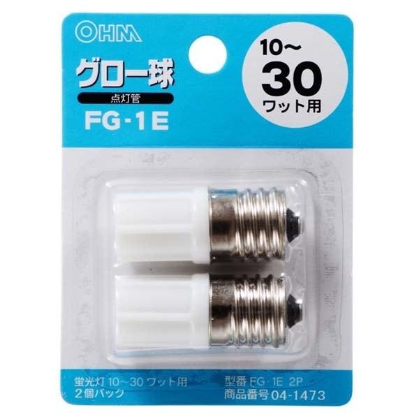 FG-1E [グロー球 10~30ワット用 2個入]