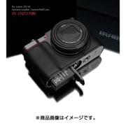 XS-CHTX1BK [パナソニック DMC-TX1用 カメラ本革ハーフケース ブラック]