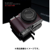 XS-CHTX1BR [パナソニック DMC-TX1用 カメラ本革ハーフケース ブラウン]