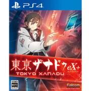 東亰ザナドゥ eX+(エクスプラス) [PS4ソフト]