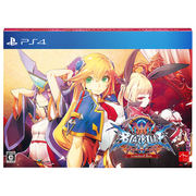BLAZBLUE CENTRALFICTION Limited Box [PS4ソフト]
