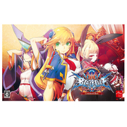 BLAZBLUE CENTRALFICTION Limited Box [PS3ソフト]