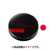 CCリップ&チーククリーム 01 発色のよいレッド [口紅/チーク]