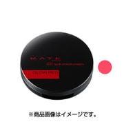 CCリップ&チーククリーム 02 自然になじむピンク [口紅/チーク]