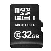 GH-SDM-A32G [ドライブレコーダー向けmicroSDHCカード 32GB]