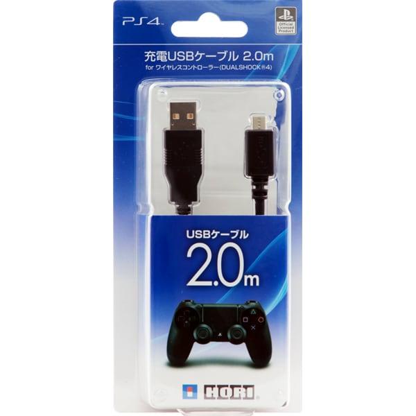 PS4-058 [DUALSHOCK4用充電USBケーブル 2.0m]