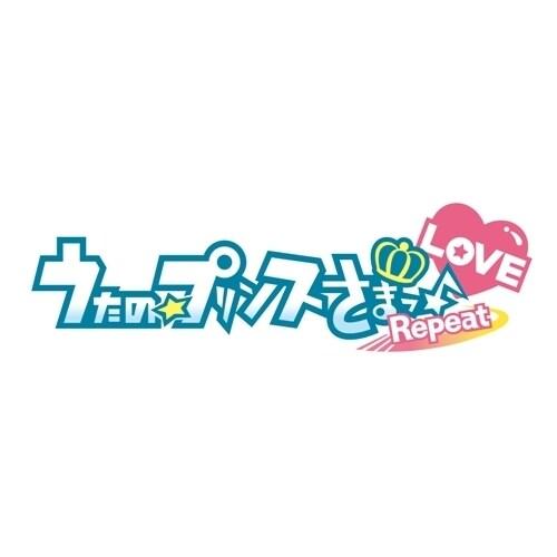 うたの☆プリンスさまっ♪Repeat LOVE 通常版 [PSVitaソフト]