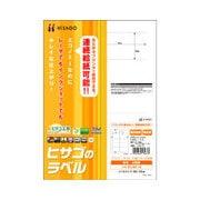ELM016 [エコノミーラベル 10面 PD・SCM用]