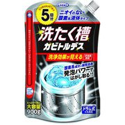 洗たく槽カビトルデス 5回分 [900g]