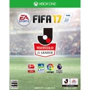 FIFA17 [XboxOneソフト]