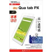 RT-QTPXF/A1 [Qua tab PX 指紋防止 光沢 液晶保護フィルム]