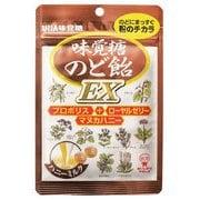 味覚糖のど飴EX 90g [菓子 1袋]