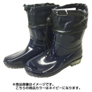 SS-0188 [婦人PVCお手軽ブーツ ネイビー L (24.0~24.5cm)]
