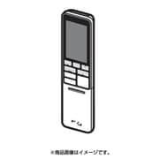 43066053 [エアコン用リモコン]