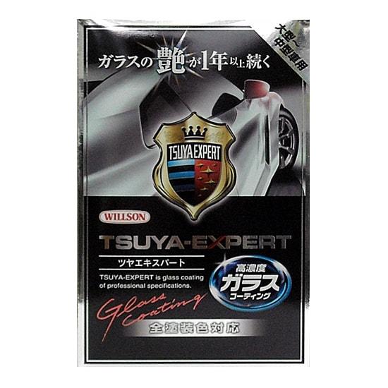 01252 [艶エキスパート Wax&Coating 大型~中型車用]