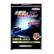 01260 [太陽光コート ダークカラー車用 300ml]
