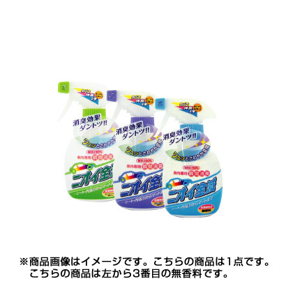 04156 [ニオイ全滅 無香料 270ml]