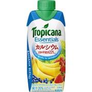 トロピカーナ エッセンシャルズ カルシウム 330ml×12本 [果実飲料]