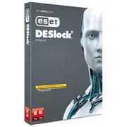 DESlock Plus Pro 更新 [データ暗号化ソフト]