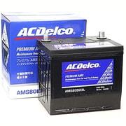 AMS80D23L [充電制御車用バッテリー 電解液注入済]