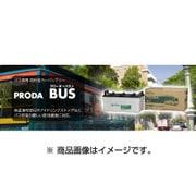 PBS-165G51 [自動車用バッテリー 電解液注入済]