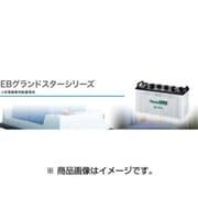 EB100-TE [電動車用バッテリー 電解液注入済]