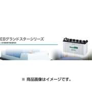 EB25-TE [電動車用バッテリー 電解液注入済]