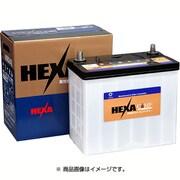 HEXA 50D20L [自動車用バッテリー 電解液注入済]