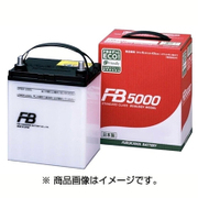 40B19R [FB5000 自動車用バッテリー 電解液注入済]