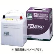 46B19L [FB9000 自動車用バッテリー 電解液注入済]