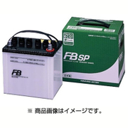 75D23L [FBSP 自動車用バッテリー 電解液注入済]