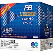 Q-85/D23L [エクノIS ウルトラバッテリー 電解液注入済]