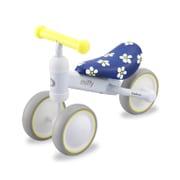 D-Bike mini Miffy [対象年齢:1歳~]