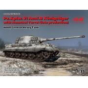 35363 [1/35 ミリタリーシリーズ WWII ドイツ軍 重戦車 キングタイガー ヘンシェル砲塔 後期型]
