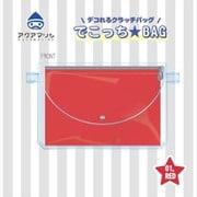 でこっち★BAG 01.RED [キャラクターグッズ]