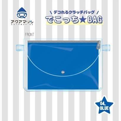 でこっち★BAG 04.BLUE [キャラクターグッズ]