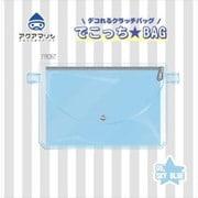 でこっち★BAG 05.SKY BLUE [キャラクターグッズ]