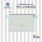 でこっち★BAG 08.OFF WHITE [キャラクターグッズ]