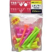 TOPL-2127 [蛍光プラティ レギュラー 56mm 20本入り]