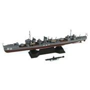 日本海軍 睦月型駆逐艦 弥生 【特殊潜航艇 甲標的×1隻+フルハルパーツ付】 [1/700 スカイウェーブシリーズ]