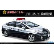 トヨタ プリウス 30系前期型 無線警らパトカー [1/24 インチアップシリーズ]