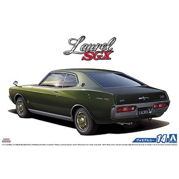 ニッサン KHC130 ローレルHT2000SGX '75 [1/24 ザ・モデルカーシリーズ No.14]
