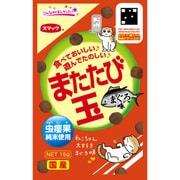 猫用スナック またたび玉 まぐろ味 [15g]
