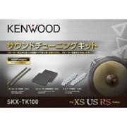SKX-TK100 [サウンドチューニングキット]