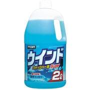 A-41 [ウインドウォッシャー液スーパー2L 強力洗浄]